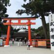 おまけの京都プチ旅行記