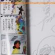 せっかくなので…大和田秀樹先生の富野監督絵を公開!@櫻島三