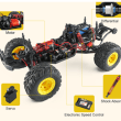 5%off-JJRC Q40 Mad Man 1:12 4WD 短いコース トラック RC カー RTR 2.4GHz