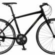 ★ホダカ・NESTO・VACANZE-J・クラス最軽量の9.9kg・クロスバイク