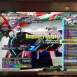 Raspberry Railgun(DPN)