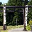 芦名神社 例祭