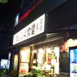 まんぷく食堂なう(^-^)(^^)