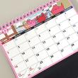 ★助ネコカレンダー~旅する助ネコ第二弾~完成版★