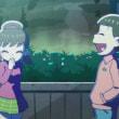 おそ松さん 2期 第24話感想