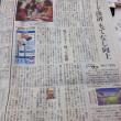 アルビレックス新潟におけるキャッシュレス化の進展