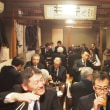平成30年度師範会新年総会が行われました