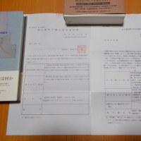 北朝鮮がミサイル発射、北海道から太平洋へ通過(9/15)