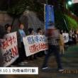 防衛省への抗議行動に参加しました