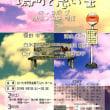 埼玉演劇クラブ劇団欅 第73回公演