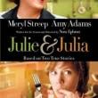 ジュリー&ジュリア を観て
