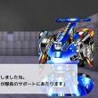 【ゲーム制作】ドンドラさん制作記01