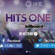 【10月19日(木)】TS ONE「HITS ONE powered by Billboard JAPAN」CODE-Vソル・ルイ生出演決定!