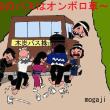 漫画・昭和20年代のおらが村