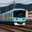 京阪800系新塗色編成の活躍始まる