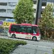 渋谷区のバス