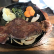名古屋市中区大須   ワイルドステーキ
