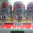 2014 東京旅行PartⅡ 4月4日