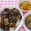 ひじきと高野豆腐の丼ぶり