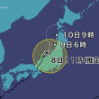 台風5号 ~北陸・東北~