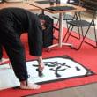 「三井アウトレットパーク」で日本人頑張っている。竹とんぼクラブ&書道&折り紙クラブ。