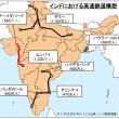 インド新幹線前倒し開業
