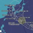 日本調査団55人の択捉島入り、 ロシア政府拒否 (読売新聞)