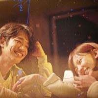 クォン・サンウ イ・ボヨン『悲しみよりもっと悲しい物語』~韓原作の台湾映画「More Than Blue」、中国で600億大当たり😆