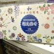 ターナー布えのぐ【日本の伝統色】と【ラメカラー】