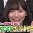 KEYABINGO!4 #09『ひらがなけやきセルフドッキリ動画!』 180611!