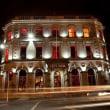 アイルランド: Ireland's best bar revealed