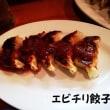 うさぎ食堂でちょっと一杯(^_-)-☆