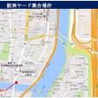 9/27(水)午後 首都高羽田線 東品川桟橋・鮫洲埋立て部更新工事