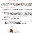 MT.マジック倶楽部 講座通信5