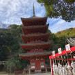 福山明王院、もう紅葉なんかあるわけ…🍁 あった! これ、是部iPhoneXで撮りました
