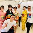 秋田テレビは50周年!