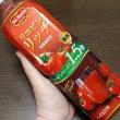 デルモンテ リコピンリッチ トマト飲料・ベジタブルリッチ 野菜飲料
