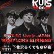 RUTS DC JAPAN TOUR 2018
