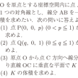 大阪市立大学・医学部・数学 4