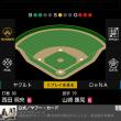 4位だヨ!\横浜優勝/