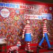 「ウォーリーをさがせ!展」と 同時開催「MOE 40th Anniversary 5人展」に行ってきました(2018.4.20←5/7まで開催中)@松屋銀座