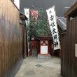 「大阪くらしの今昔館」を訪ねて