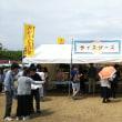 第5回カレーEXPO   in 万博公園