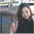 東京自殺防止センター講演会 「言葉にできない生きづらさに寄り添う」