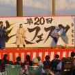 有明海花火フェスタ  2020年大河ドラマ誘致キャンペーン「立花宗茂とぎん千代  2018・8・26