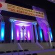 JBDF全日本戦【福岡市社交ダンス教室・福岡市社交ダンススクール、ライジングスターはお陰様で20周年】