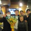39代日本スーパバンタム級チャンピオン石本康隆さんご来店