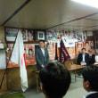 5月22日 本日は国立市商工会通常総代会、自民党国立総支部定期大会に出席しました