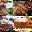 ステーキを食べるか、和食にするか? 日本食健康法・・・