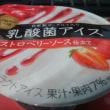 乳酸菌アイス ストロベリーソース仕立て